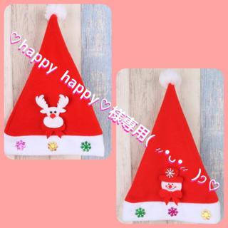 ♡happy happy♡様専用♡(小道具)