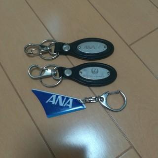 エーエヌエー(ゼンニッポンクウユ)(ANA(全日本空輸))のANAとJALのキーホルダー(キーホルダー)