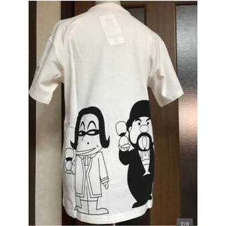 新品★髭男爵★Tシャツ ルネッサンス 部屋着 ホワイト ②(お笑い芸人)