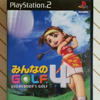 プレイステーション2(PlayStation2)のみんなのGOLF4 PS2(家庭用ゲームソフト)