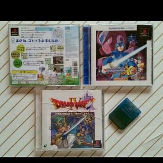 プレイステーション(PlayStation)のドラゴンクエスト ロックマン PS プレイステーション メモリーカード(家庭用ゲームソフト)