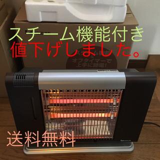 コイズミ(KOIZUMI)の遠赤外線ヒーターkeh-0821/tブラウン(電気ヒーター)