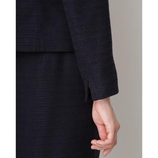 NATURAL BEAUTY BASIC(ナチュラルビューティーベーシック)のセットアップ レディースのフォーマル/ドレス(スーツ)の商品写真