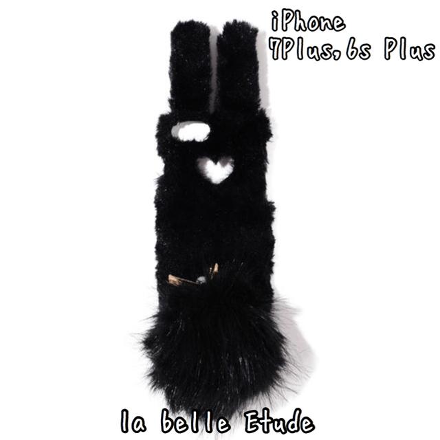 iphone5ケースディズニープリンセス | la belle Etude - 【la belle Etude】うさぎ🐰 iPhoneケース♥の通販 by 💜Omatsu's Shop💜プロフ必読🙏|ラベルエチュードならラクマ