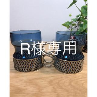 イッタラ(iittala)のイッタラ Tsaikka / ツァイッカ ブルー 2個組 ヴィンテージ(食器)