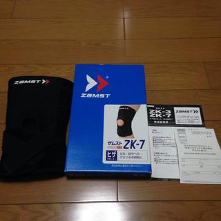 ザムスト(ZAMST)の新品未使用 ザムスト ZK-7  L 膝サポーター(トレーニング用品)
