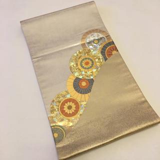 ニシジン(西陣)の2点おまとめ最高級✩西陣織✩帯袋(帯)