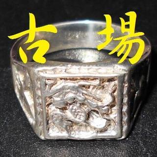 男性用/メンズ★アクセサリー★シルバーリング/指輪★25号(内径21mm)(リング(指輪))