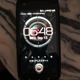 キョウセラ(京セラ)のau 京セラ トルクG01 ブラック(スマートフォン本体)