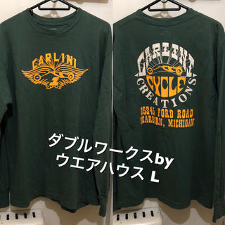 ダブルワークス(DUBBLE WORKS)のLサイズ!日本製ダブルワークスbyウエアハウス  古着長袖Tシャツ 緑×オレンジ(Tシャツ/カットソー(七分/長袖))