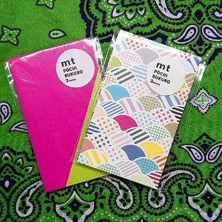 エムティー(mt)のmt ポチ袋 2コセット(カード/レター/ラッピング)