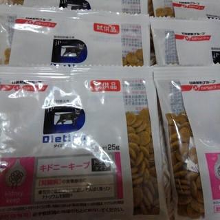 ニッシンペットフード(日清ペットフード)の日清 キドニーキープ 猫用 25g×8袋(猫)