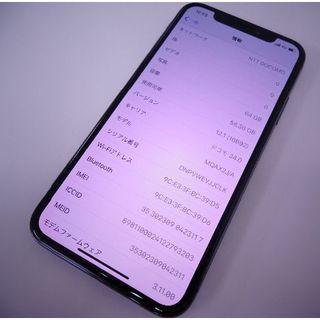 アップル(Apple)の◇Simフリー iPhone X 64GB Gray◇(スマートフォン本体)