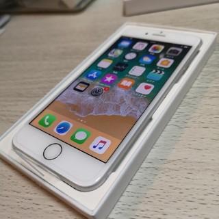 アイフォーン(iPhone)のmeito様専用 iPhone7(スマートフォン本体)