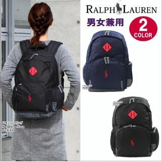 ラルフローレン(Ralph Lauren)のラルフローレン リュック バックパック ブラック ぶた鼻 レア 定番 人気(リュック/バックパック)