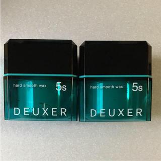 ナンバースリー(no3(Number Three))のナンバースリー DEUXER(デューサー)  ハードスムースワックス 5S x2(ヘアワックス/ヘアクリーム)
