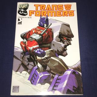 トランスフォーマー G1 Vol.1(アメコミ/海外作品)