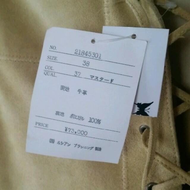 CHEVIGNON(シェビニオン)の完売品! レディースのワンピース(ひざ丈ワンピース)の商品写真