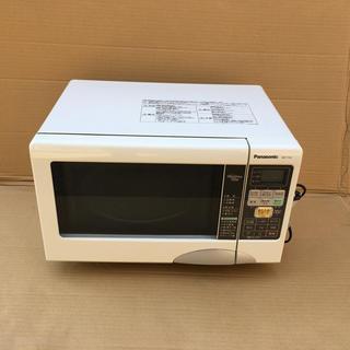 パナソニック(Panasonic)のパナソニック エレック オーブンレンジ ホワイト NE-T152(電子レンジ)