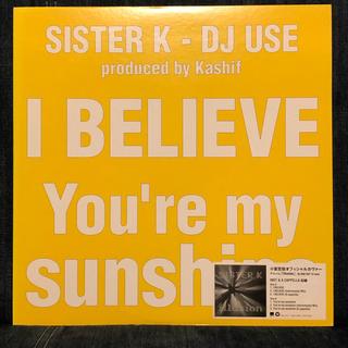 安室奈美恵 you're my sunshine 英語カバー(その他)