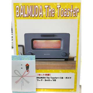 バルミューダ(BALMUDA)のトースター(調理機器)