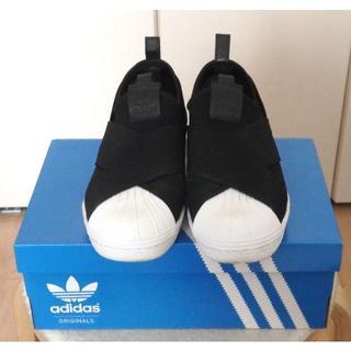アディダス(adidas)の【美品】スーパースター スリッポン(23.5㎝)/adidas(スリッポン/モカシン)