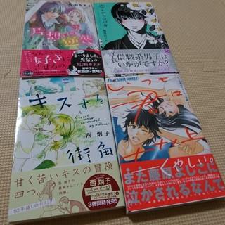 1冊150円  ☆ 読みきり 少女漫画(少女漫画)