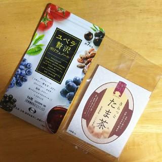 エーザイ(Eisai)のユベラ 贅沢ポリフェノール  さらっとたま茶(その他)