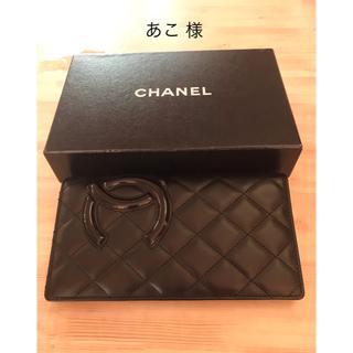 99154b7fe154 シャネル(CHANEL)のCHANEL シャネル 長財布 カンボンライン【黒ピンク】美品