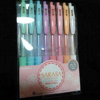 サラサ(さらさ)のSARASA ボールペン 8色セット(ペン/マーカー)