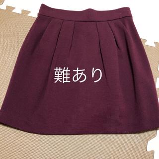 シークレットマジック(Secret Magic)のSecret magic タイトスカート 【難あり】(ひざ丈スカート)