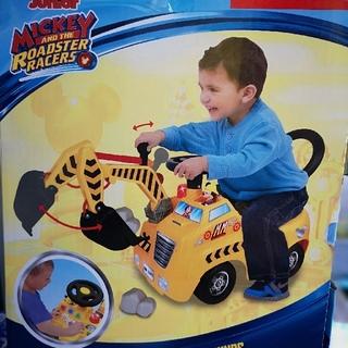 ディズニー(Disney)の新品 ディズニーライドオン ショベルカー (電車のおもちゃ/車)