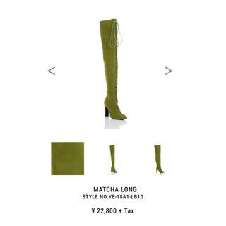 イエローブーツ(Yellow boots)のYello shoes 編み上げロングブーツ(ブーツ)