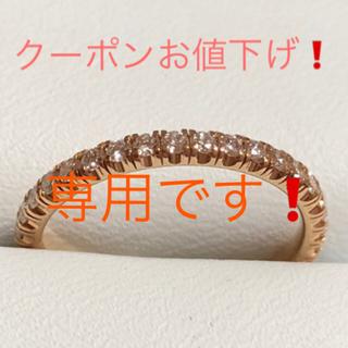 カルティエ(Cartier)のエタンセル ドゥ カルティエ 0.45ct ダイヤモンドリング(リング(指輪))