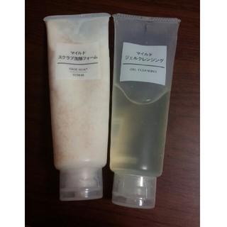 ムジルシリョウヒン(MUJI (無印良品))のマイルドジェルクレンジング・スクラブ洗顔フォーム(洗顔料)