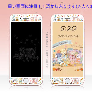 ディズニー(Disney)のiPhone7.8 強化ガラス保護シート ダッフィー  オータムスリープオーバー(保護フィルム)