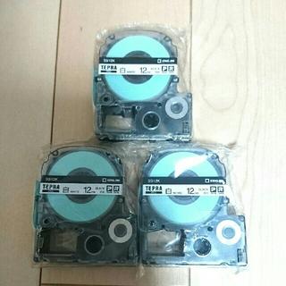 専用  新品未使用  テプラテープ  3個セット(オフィス用品一般)