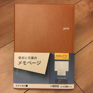 ニホンノウリツキョウカイ(日本能率協会)の【新品】2019 NOLTY エクリA5(カレンダー/スケジュール)
