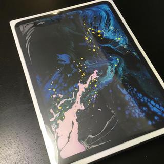 アイパッド(iPad)のipad pro 64GB シルバー 新品未開封(タブレット)