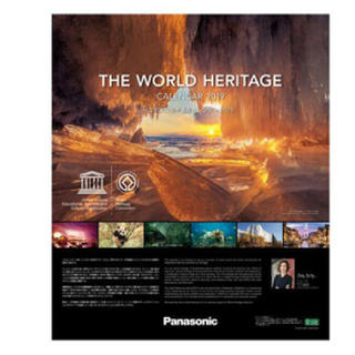 パナソニック(Panasonic)のパナソニック 2019 世界遺産 カレンダー(カレンダー/スケジュール)