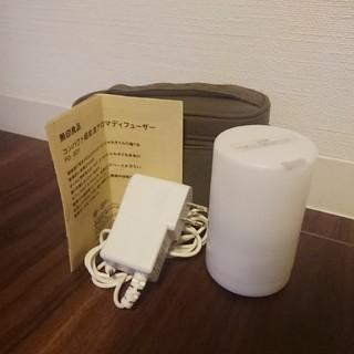 ムジルシリョウヒン(MUJI (無印良品))の無印良品 コンパクト超音波ディフューザー(アロマディフューザー)