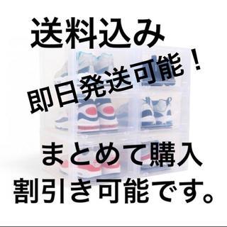ナイキ(NIKE)の込 TOWER BOX NORMAL TYPE(tb0001)(ケース/ボックス)