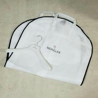 モンクレール(MONCLER)のMONCLER☆モンクレール ハンガー&ガーメントケース 非売品(ダウンジャケット)