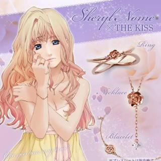 ザキッス(THE KISS)のおまけ付!THE KISS☆シェリル・ノーム☆マクロスF☆限定モデル指輪(リング(指輪))