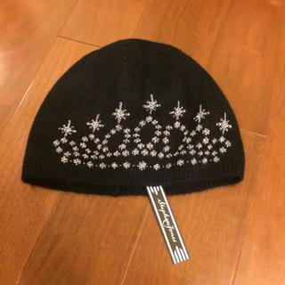 ローズバッド(ROSE BUD)のオーロラ 新品タグ付き ニット帽(ニット帽/ビーニー)
