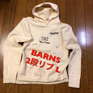 バーンズアウトフィッターズ(Barns OUTFITTERS)のLサイズ!BARNS バーンズアウトフィッターズ 古着スウェットパーカー2段リブ(パーカー)
