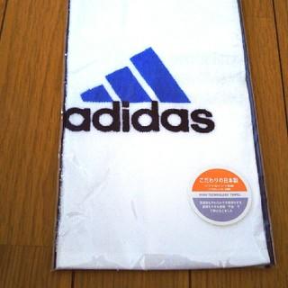 アディダス(adidas)のadidas アディダス ハンドタオル  25×35㎝(タオル/バス用品)