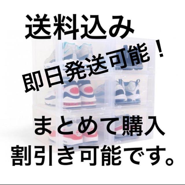 NIKE(ナイキ)の2セット tower box インテリア/住まい/日用品の収納家具(ケース/ボックス)の商品写真