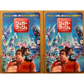 ディズニー(Disney)のシュガーラッシュ・オンライン ムビチケ2枚(洋画)