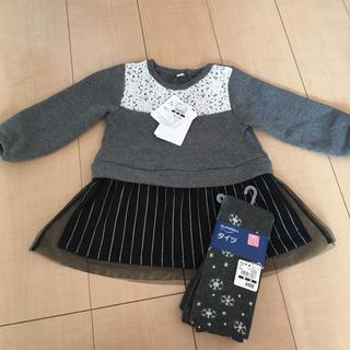 ニシマツヤ(西松屋)のベビー服 まとめ売り(ワンピース)